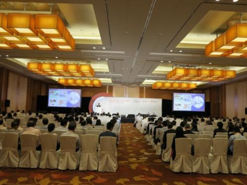 Q&S Conference