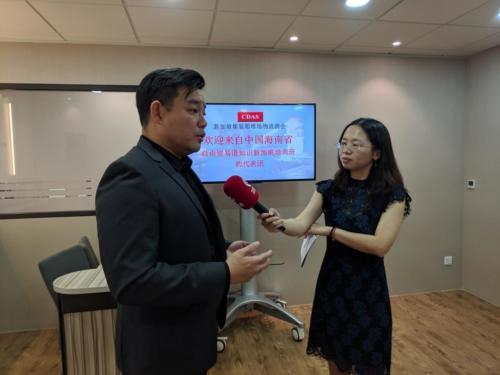 Brief Interview